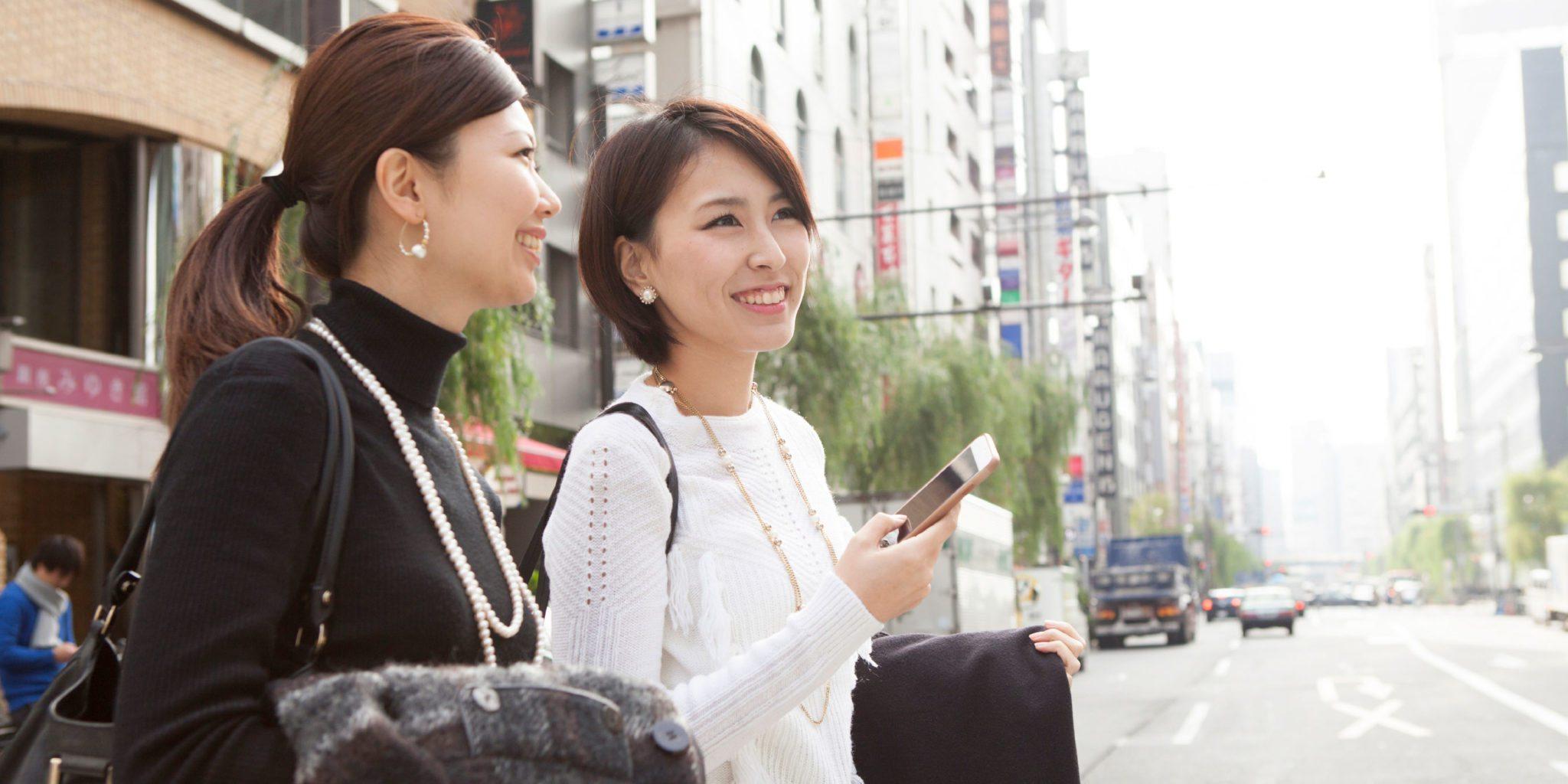 Global Consumer Insights – Japan